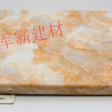 江西雕花铝单板厂家批发图片