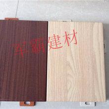 上海铝单板厂家图片