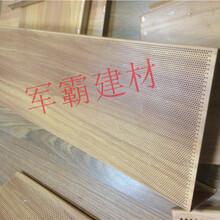福建造型铝单板厂家价格图片