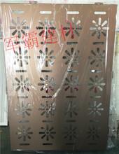 福建雕刻铝单板厂家图片