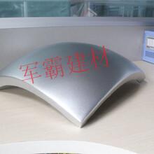 江西氟碳铝单板厂家直供图片
