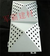 山东铝单板幕墙厂家定制图片