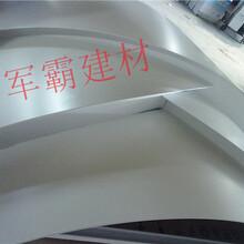 江西雕花铝单板厂家定做图片