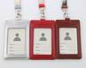 真皮工作牌定制企業胸牌公司工牌證件卡卡套定制