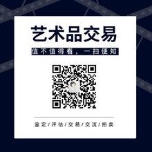 2019年黑龙江省造光绪元宝最新成交价以及市场行情