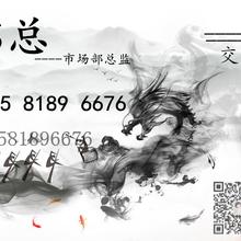 2019成都艺投国际道光通宝值钱吗