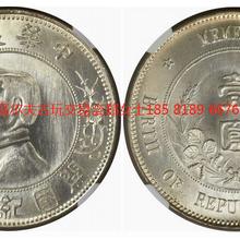 古钱币中的帝王——孙中山开国纪念币2019年市场行情异常火爆。成都艺投国际