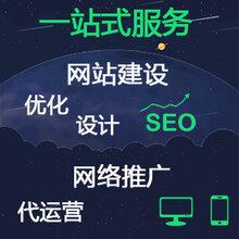 明创策划营销推广/微信平台托管代运营/网站建设开发优化/关键词SEO优化
