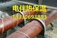 固安电伴热保温公司1833069-3883霸州电伴热香河电伴热永清电伴热保温融雪防冻