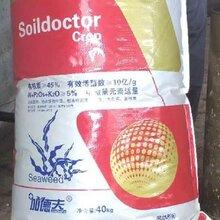云南有機肥廠家直銷批發圖片
