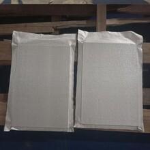 STP絕熱板廠家供貨真空保溫板外墻保溫板A級30mm真空保溫板圖片