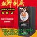 渭南咖啡奶茶机专卖