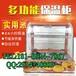 铜川食品保温柜价格
