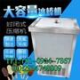 渭南东贝冰棍机出售图片