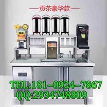 西安贡茶水吧设备专卖图片