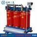 成都变压器厂直供SCB10干式变压器500kva变压器价格——成都一变变压器