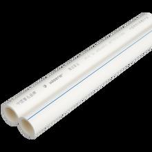 洛阳雅洁管业品牌PPR管厂家,专业生产PPR管材管件,1寸热水管32管