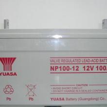 汤浅蓄电池NP10012办公设备大中小型UPS电源专用图片