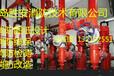 青岛市及周边消防图纸设计消防维保