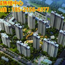 全椒国建理想城面积价格户型区位楼盘详情介绍