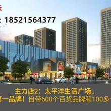 滁州万联全球商业广场区域介绍,项目介绍,价格介绍