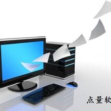 供應全新高匿高質量獨享動態IP靜態IP資源PPTPL2TP圖片