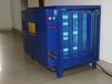 等离子废气处理设备一体机废气除味环保型设备