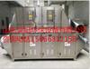 厂家直销昊阳环保除异味设备低温等离子废气处理设备