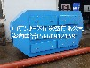 厂家直销昊阳环保设备有限公司