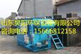 厂家直销昊阳环保污水处理设备平流式气浮机