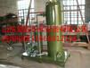 昊阳环保污水处理设备油水分离器