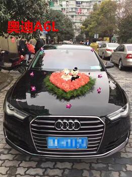 杭州婚车租赁价格表,杭州婚车婚庆最有服务商