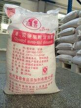 单双甘油脂肪酸酯乳化剂
