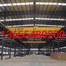 二手单梁起重机旧车间天车行车轨道天吊5吨10吨16吨20吨