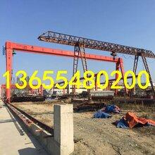 供应二手龙门吊10吨22米露天地面轨道天车行吊