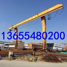 常年低价出售10吨二手龙门吊5吨