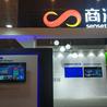 首頁(ye)2020北京(jing)國際智能機器人產業展會(hui)北京(jing)科博會(hui)