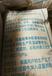 广西龙胜塑料填充用滑石粉