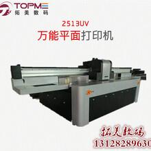 瓷砖打印机瓷砖uv喷绘机瓷砖uv平板打印机厂家