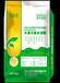 大量元素水溶肥水溶肥粉剂规格13-7-40