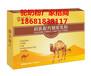骆驼奶的营养骆驼奶厂家招商