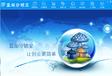 店淘软件1688分销采集上传软件蓝淘分销宝加盟