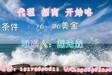 华诚金业代理合作加盟(官方代理)