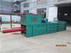 cy-180t型自动废纸打包机哈尔滨杂费全免品牌报价