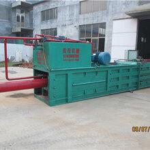 西安废纸箱打包机cy-180t型,标准包型结构图