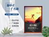 6月中式廣告裝飾邊框、鋁合金廣告框成品低價促銷