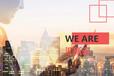 汇新云—全球专业的IT软件协同产业生态链平台