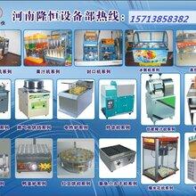 豫隆恒供应奶茶设备,冷饮设备,小吃设备等