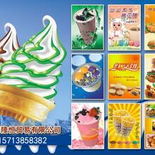 河南豫隆恒供应各类小吃设备,冷饮设备及奶茶设备全套图片