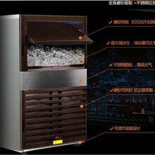 吧台式蓝光制冰机厂家/制冰机价格/制冰机性能怎么样